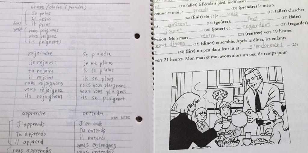 ルーアン フランス語学校授業内容