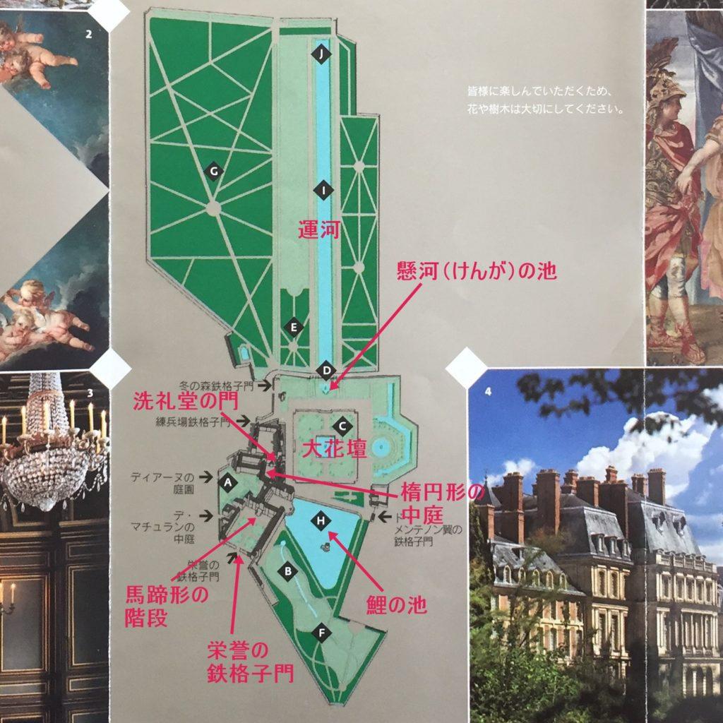 フォンテーヌブロー宮殿と広大な庭園の地図