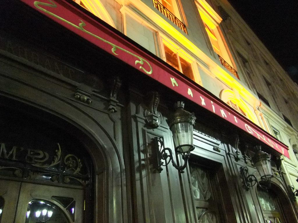 パリ レストランMaxim'sの外観