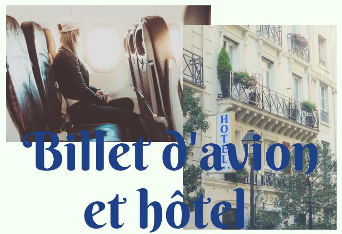 パリ航空券とホテル手配