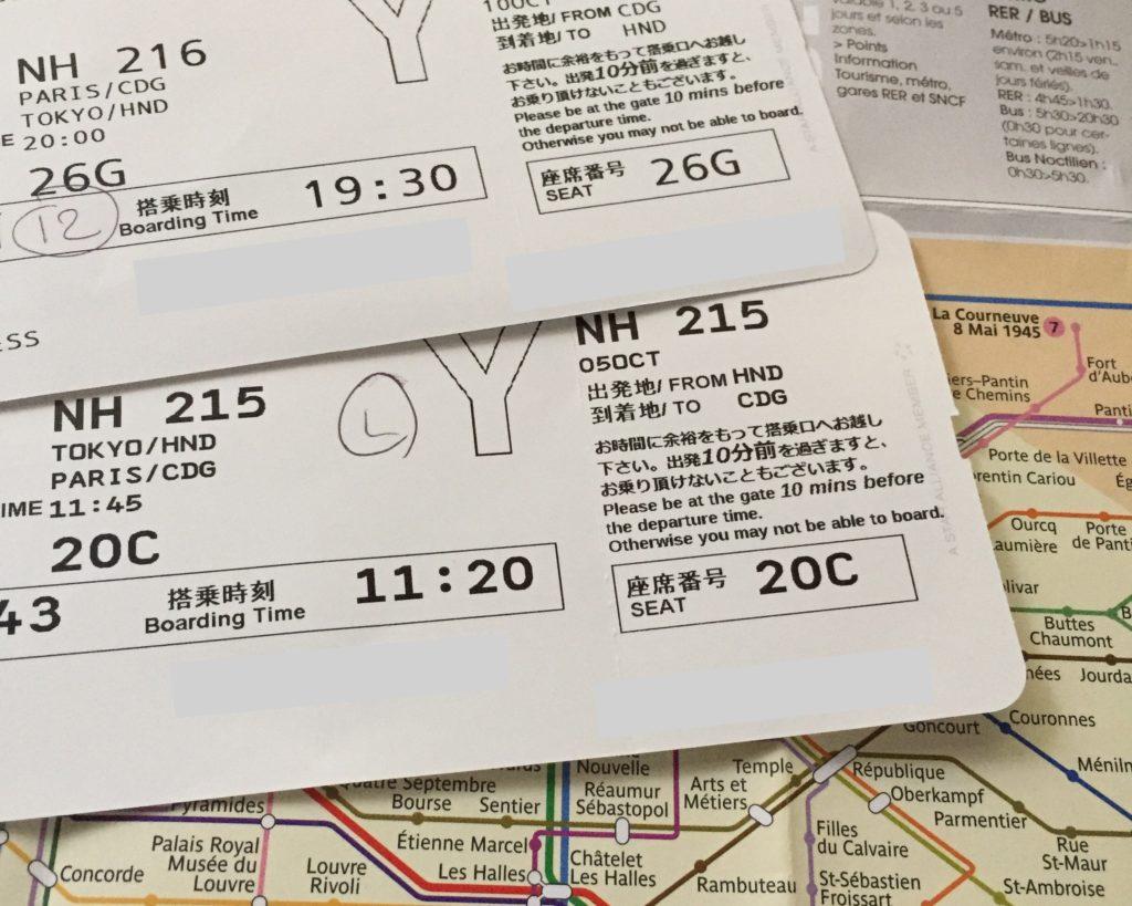 パリ行き航空券選ぶ時の注意点