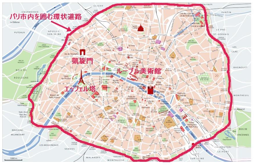 パリ市内を囲んでいる環状道路の地図